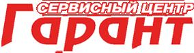 Ремонт бытовой техники в Ейске - Компания
